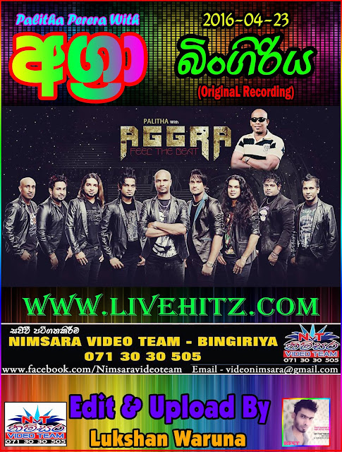 AGGRA LIVE IN BINGIRIYA 2016-04-23