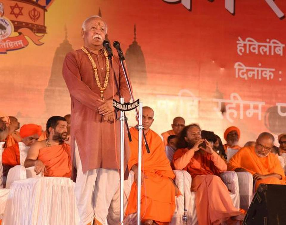 Mohan Bhagwat, RSS Sarsanghachalak, delivering the keynote address at the inaugural function of the Dharma Sansad in Udupi on Friday