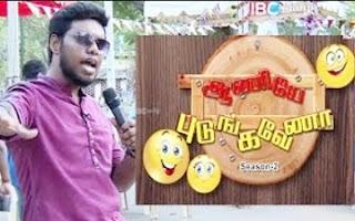 Aaniye Pudunga Venam | Saravedi Comedy Galatta with College Students | IBC Tamil Tv