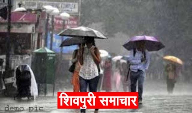 जिले में अभी तक हुई है 611.07 मिमी.वर्षा दर्ज, लेकिन पिछले वर्ष से कम