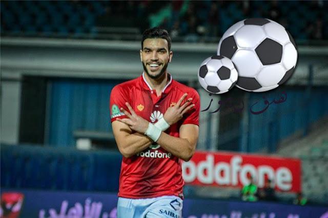 وليد ازارو يصل القاهرة اليوم للانضمام لتدريبات الفريق استعداد لمباراة وفاق سطيف