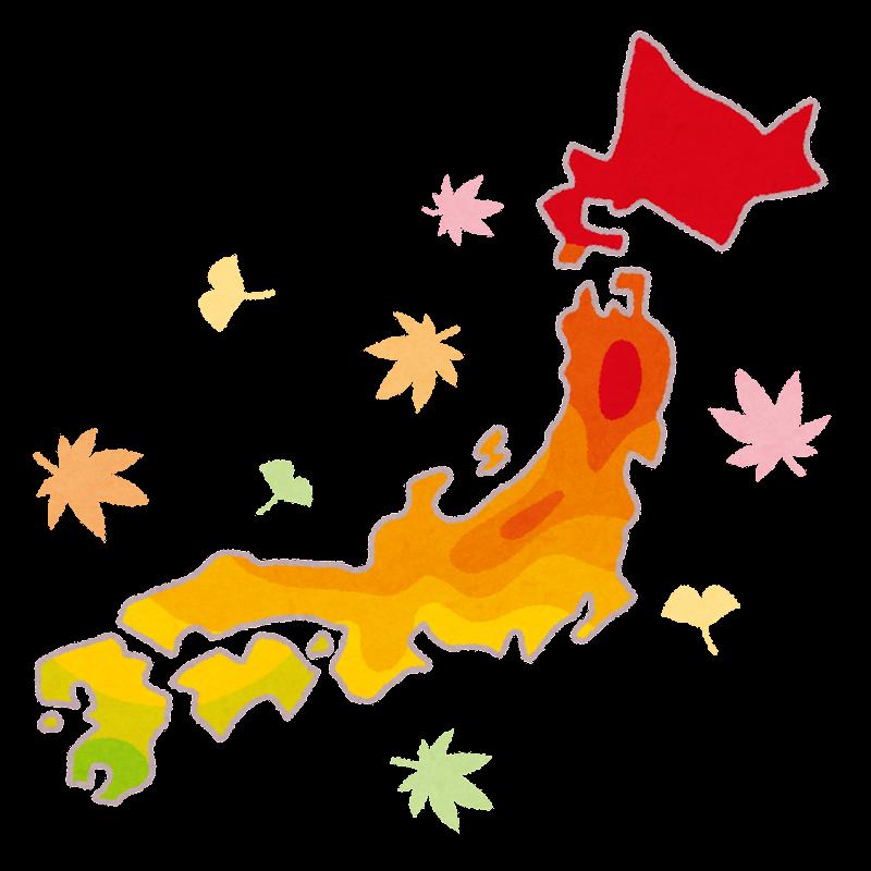 kouyou_zensen.png (800×800)
