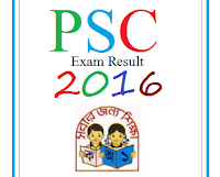 PSC Exam Result 2016