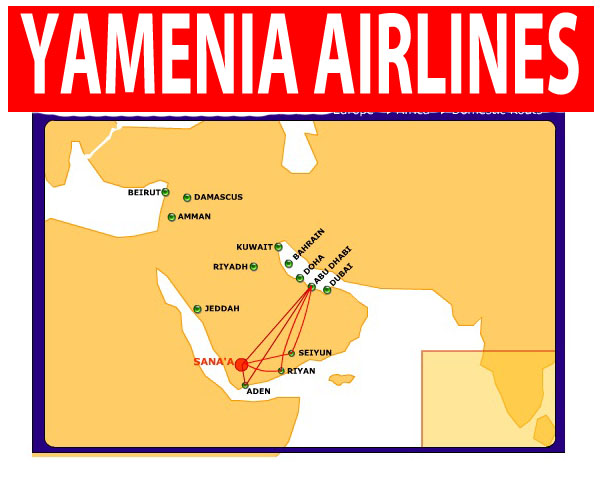 international flights: Yemenia Airlines routes map on delta air lines route map, hainan airlines route map, air macau route map, air caraibes route map, aerolineas argentinas route map, air namibia route map, austrian airlines route map, air transat route map, air jamaica route map, air france route map, skywest airlines route map, continental airlines route map, air tahiti nui route map, luxair route map, japan airlines route map, oman air route map, air seychelles route map, brussels airlines route map, air gabon route map, air madagascar route map,