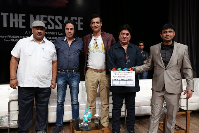 Vierendrra Lalit, Rahul Roy, Narendra Jha, Shyam Ramsey, Prasun Kumar