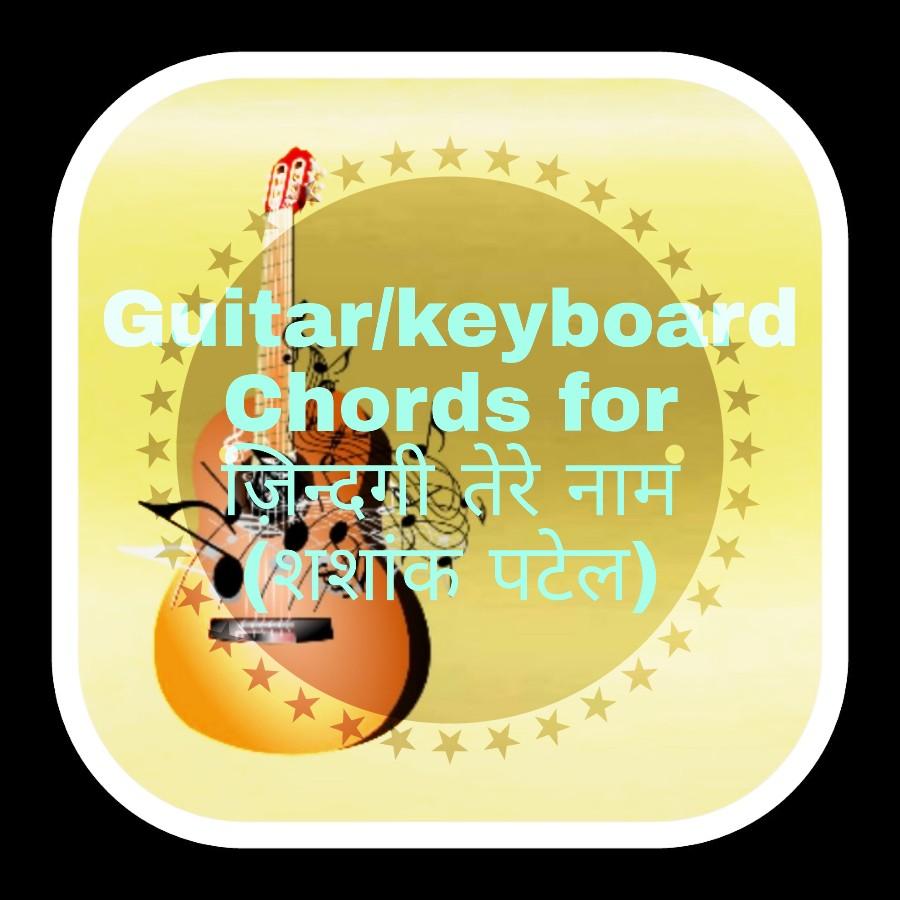 Guitarkeyboard Chords For Zindagi Tere Naam Shashank Patel