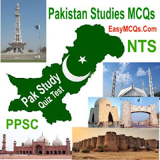 Pakistan Studies Quiz Question Answers Online