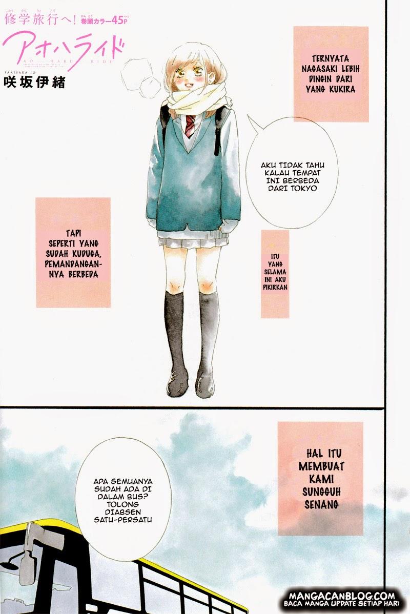 Ao Haru Ride Chapter 36-3