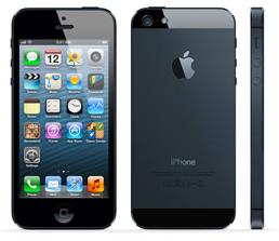 Apple iPhone 5 (GSM) Firmware Download