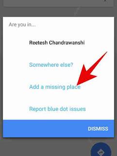 Google map me address add kaise kare 3