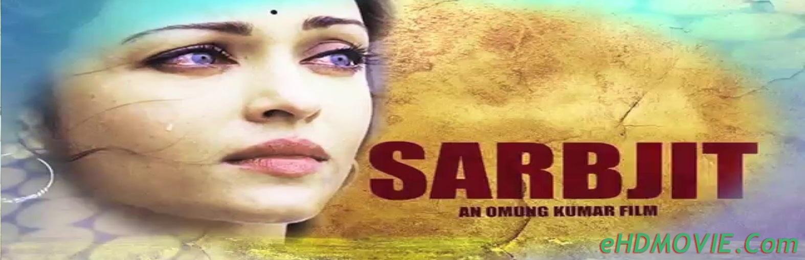 Sarbjit 2016 Full Movie Hindi 720p - 480p ORG BRRip 550MB - 1.1GB ESubs Free Download