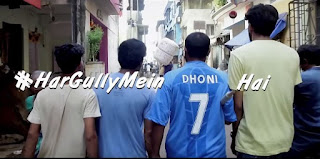 HAR GULLY MEIN DHONI HAI Song of MS DHONI THE UNTOLD STORY released