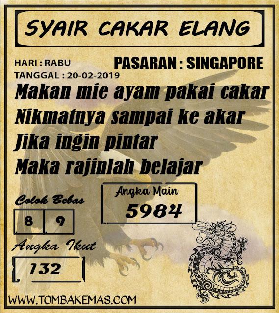 SYAIR SINGAPORE ,20-02-2019
