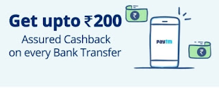 rs 200 cashback on every bank transfer