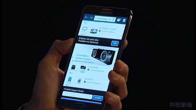 詳盡報導 SAMSUNG Galaxy Note 3、Note 10.1、 Galaxy Gear 發表會內容 Galaxy+Note+App++-21