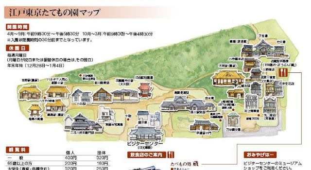 Edo-Tokyo Open Air Architectural Museum map