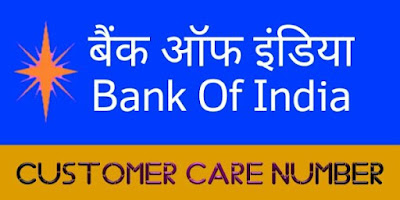 Bank Of India Customer Care Number, BOI Customer Care Number