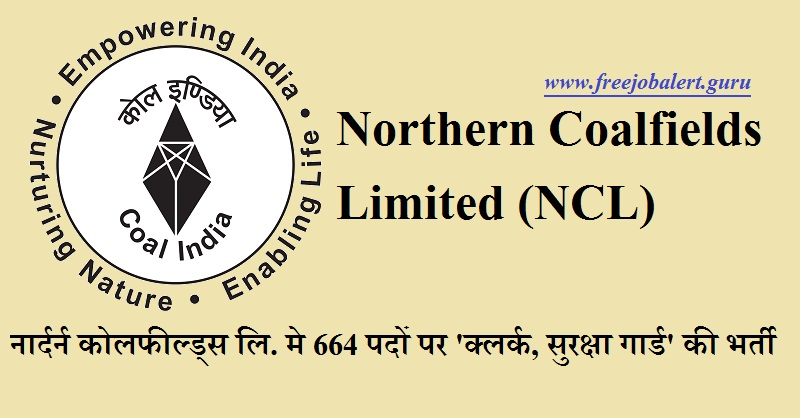 Northern Coalfields Limited, NCL, Coal India Limited, 10th, Madhya Pradesh, Clerk, security Guard, Latest Jobs, coal india logo