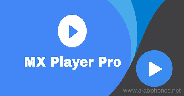 Latest mx Player Pro apk cracked without Ads