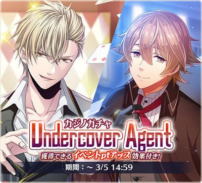 『マジカルデイズ』カジノガチャ 「Undercover Agent」