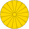 Logo Gambar Lambang Simbol Negara Jepang PNG JPG ukuran 100 px