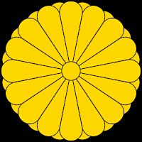 Logo Gambar Lambang Simbol Negara Jepang PNG JPG ukuran 200 px