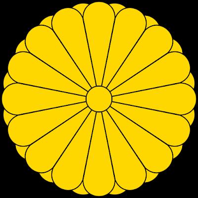 Coat of arms - Flags - Emblem - Logo Gambar Lambang, Simbol, Bendera Negara Jepang