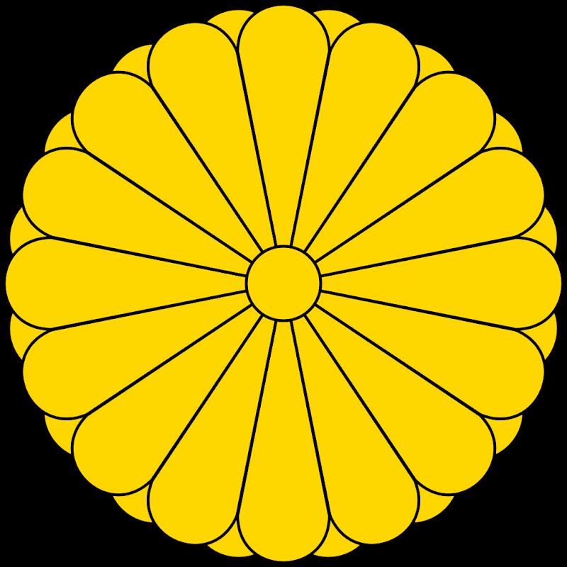 Logo Gambar Lambang Simbol Negara Jepang PNG JPG ukuran 800 px