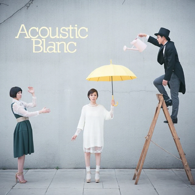 [Single] Park Ki Young, Acoustic Blanc – Bella Waltz
