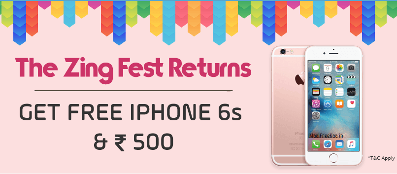 Download And Chance To Win an iPhone 6s + 500 Cash Back