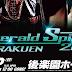 """Cobertura: Pro Wrestling NOAH Emerald Spirits 2016 - """"The NOAH's face!"""""""