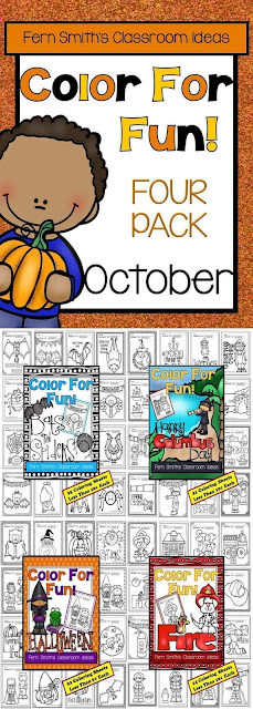 Fern Smith's Classroom Ideas Color For Fun October Four Pack at TeacherspayTeachers. TPT.