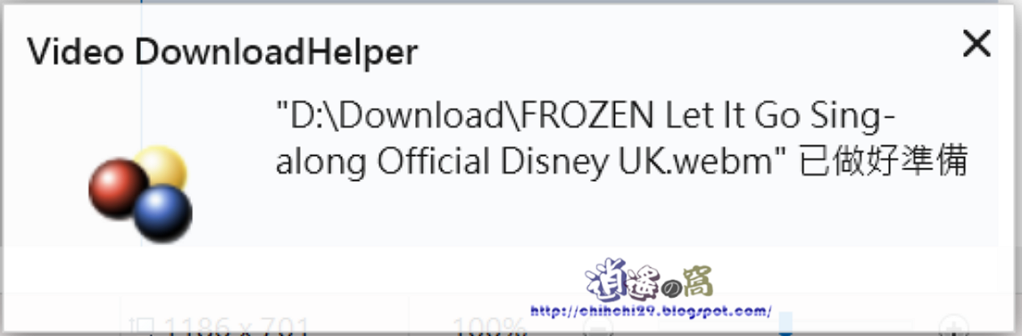 Video DownloadHelper 網路影片下載器