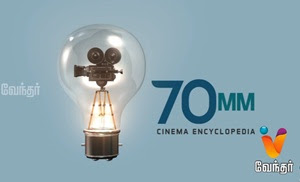 70MM Cinema Encyclopedia -Episode 9 | Vendhar TV show