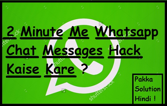 2 Minute Me Whatsapp Chat Messages Hack Kaise Kare - Whatsapp Hack Trick For Android
