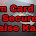 Sim Card me Password kaise lagaye | Sim Card ko Secure kre