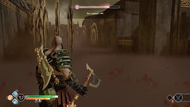 Где найти эхо и якорь тумана в God of War
