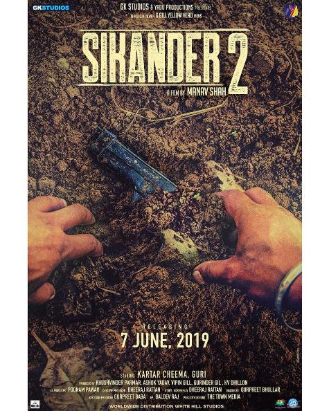 Sikander 2 next upcoming punjabi movie first look, Kartar Cheema, Guri Poster of download first look, release date