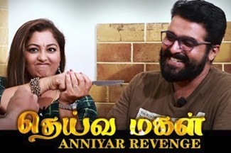 Gayathri is back with her Revenge on Kumar | Actress Rekha Krishnappa & Prakash Rajan Interview