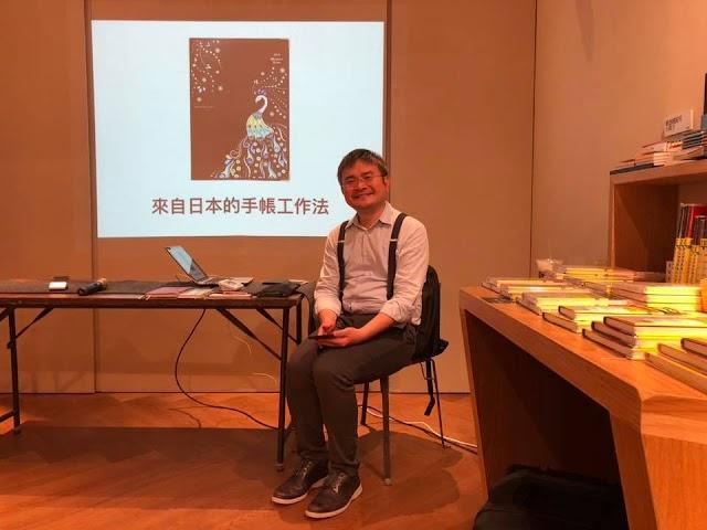 「來自日本的手帳工作法」講座分享會:巧妙運用九宮格,找到玩味與效率人生的樂趣
