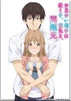 https://animezonedex.blogspot.com/2017/10/omiai-aite-wa-oshiego-tsuyokina-mondaiji.html