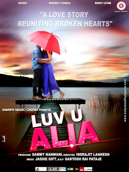 Luv U Alia (2016) Movie Poster