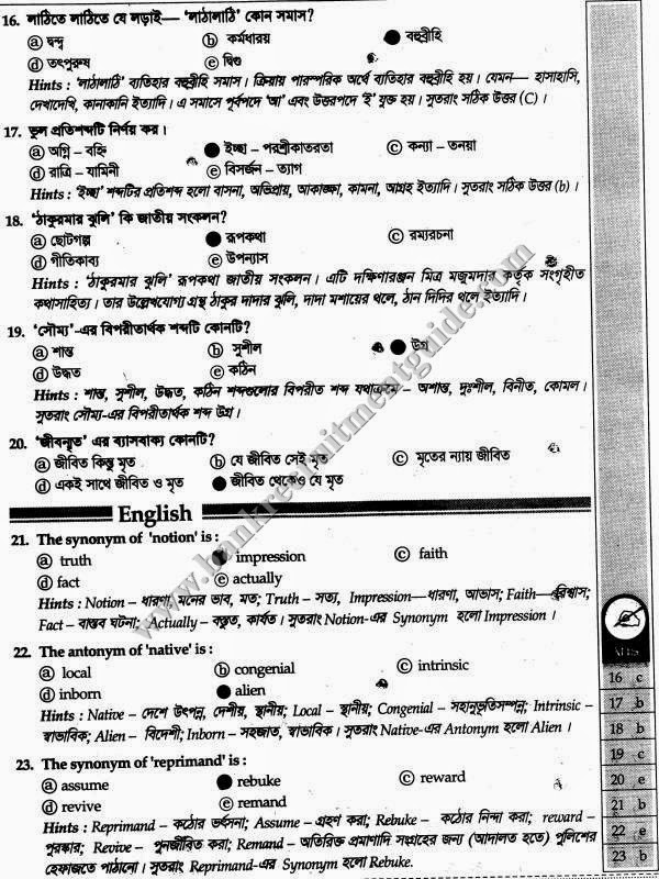 Essay price hike bangladesh