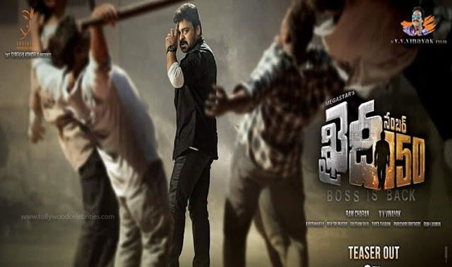 Khaidi No 150 New Look Poster And Teaser On Dec8