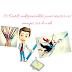 10 Outils indispensables pour reussir vos images sur le web