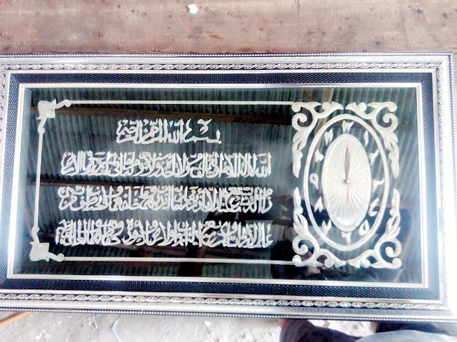 Kaligrafi Jam Dinding Alumunium Foil