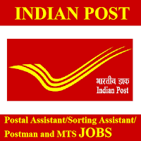 Madhya Pradesh Postal Circle, MP Postal Circle, freejobalert, Sarkari Naukri, MP Postal Circle Answer Key, Answer Key, mp postal circle logo