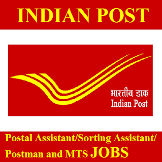 Madhya Pradesh Postal Circle, MP, Madhya Pradesh, Postal Circle, India Post, 10th, Postman, MTS, freejobalert, Sarkari Naukri, Latest Jobs, mp postal circle logo