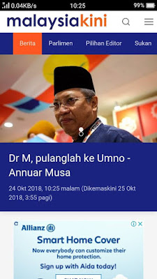 UMNO Tidak Terima Produk Kitar Semula