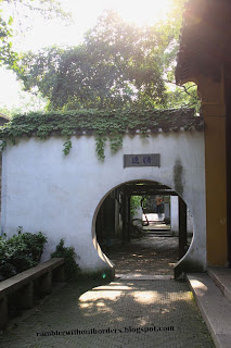 Garden in Tiger Hill, Suzhou, China